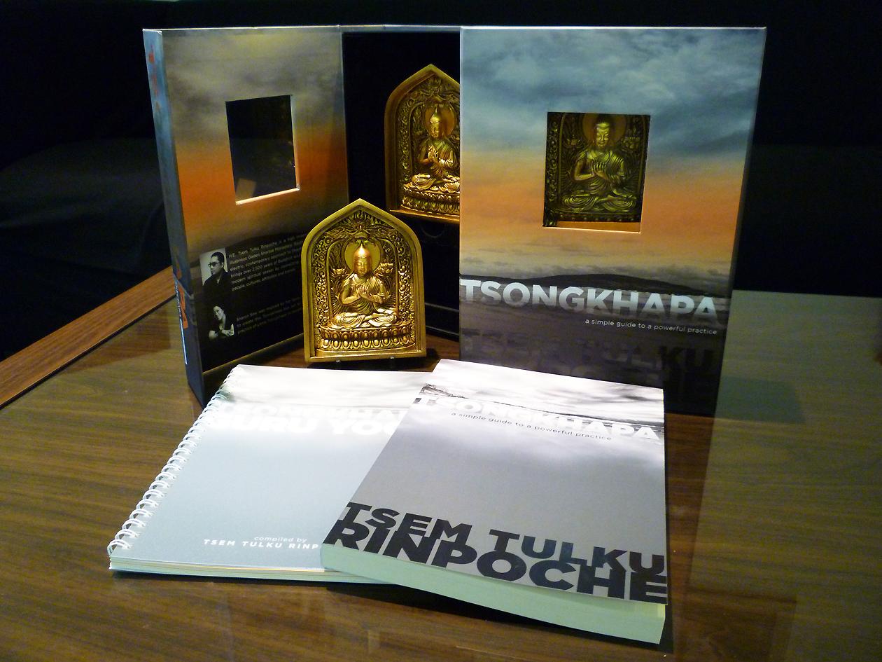 Tsongkhapa Box Set [14Jun10] - low res