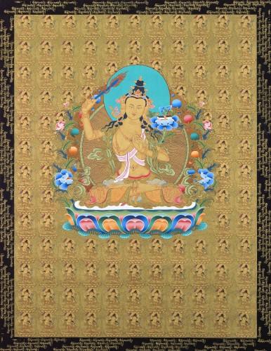 Manjushri_2008A