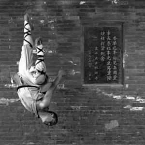 Shaolin 4
