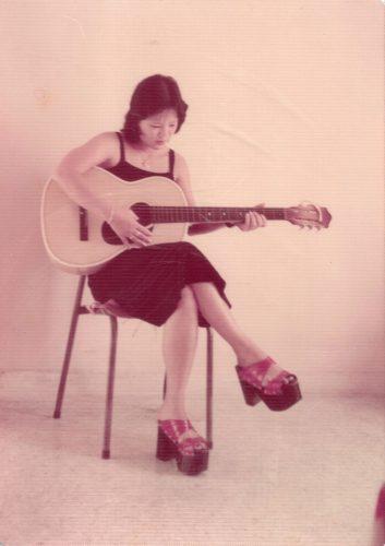 Mom guitar